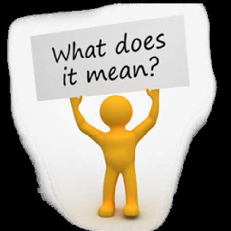 Organizational communication ethics essay